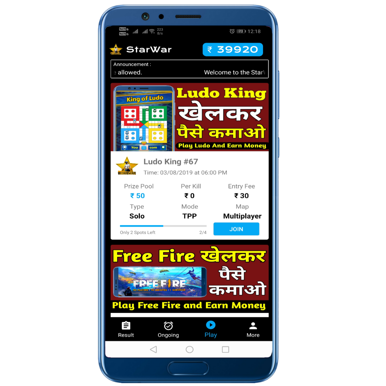 Best Pubg Tournament App - StarWar