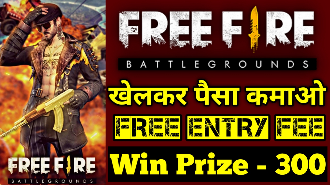 Pubg Tournament Free Fire Tournament Ludo Tournament App Starwar